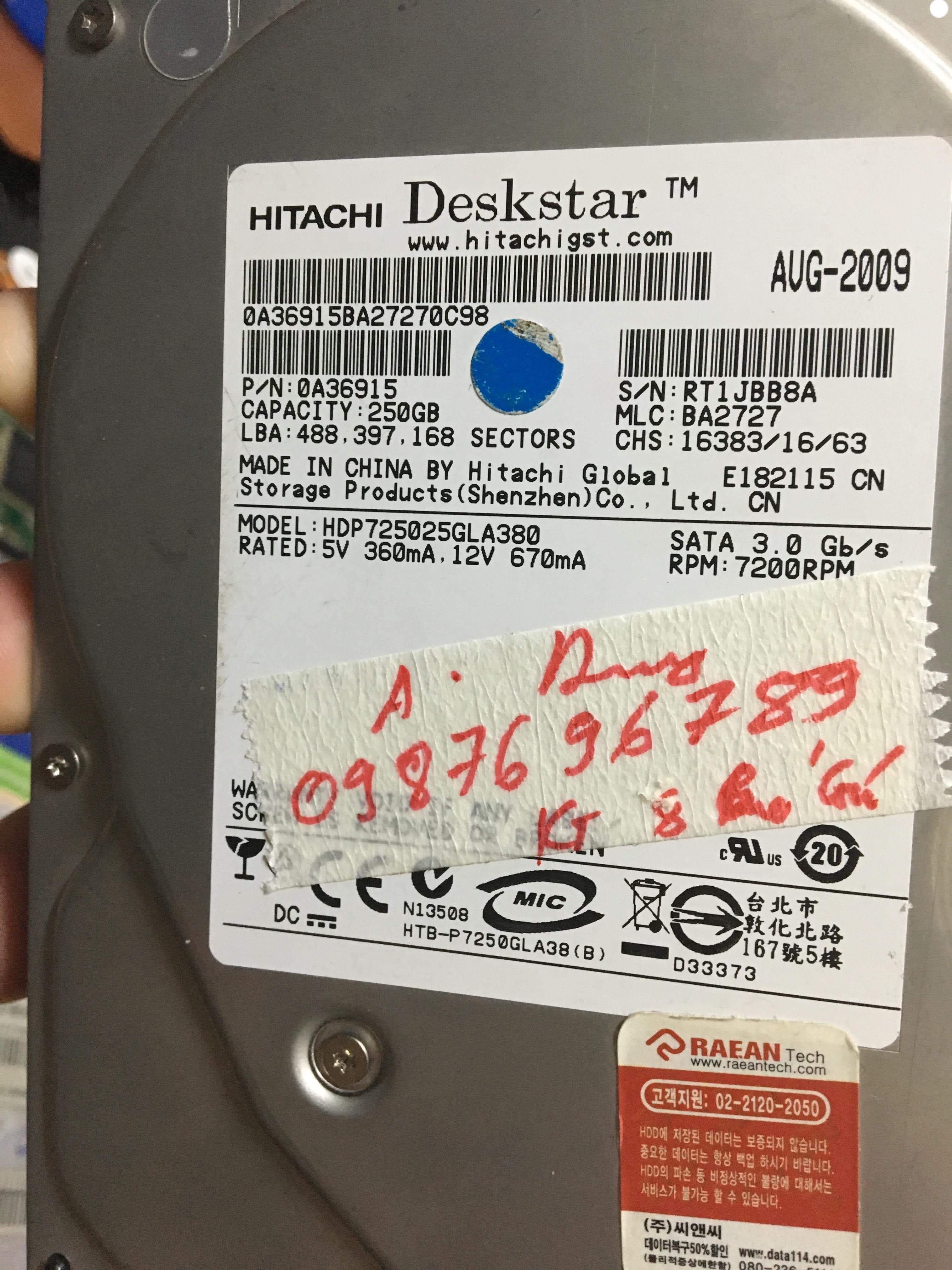 Cứu dữ liệu ổ cứng Hitachi 250GB không nhận - 07.12