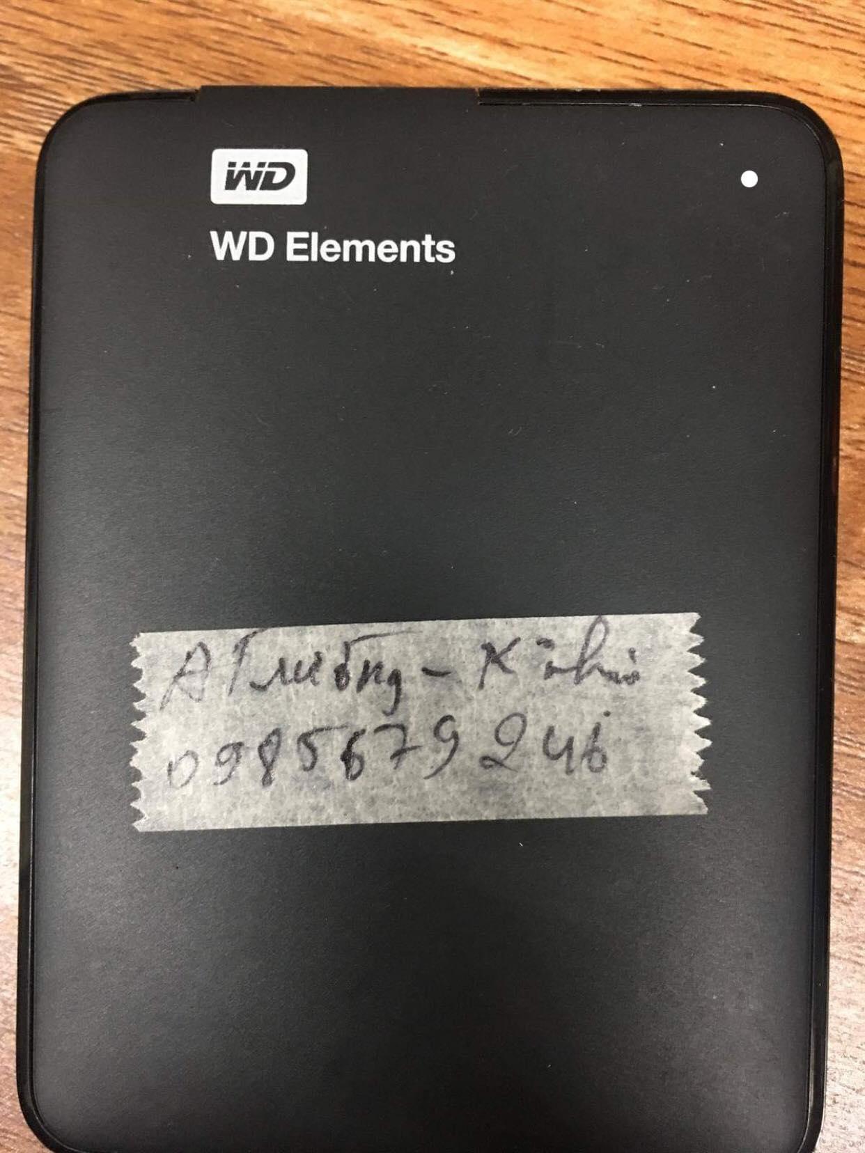 Cứu dữ liệu ổ cứng Western 1TB không nhận 03/01/2019 - cuumaytinh
